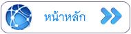 Goragod.com